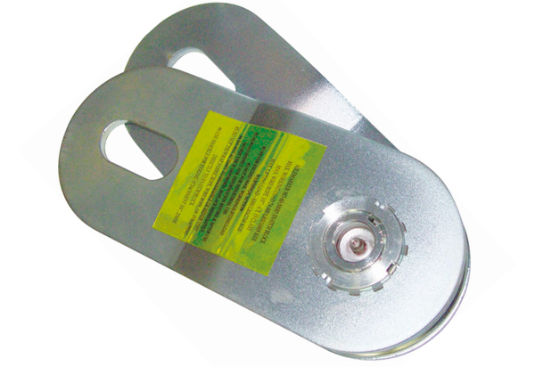 Mile Marker Snatch Block