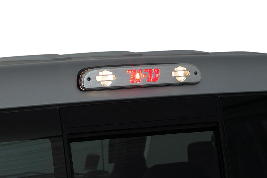Third Brake Light Covers : Ami third brake light cover free shipping price match