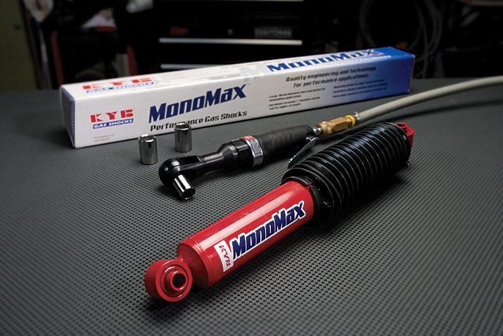 KYB 565069 MonoMax Gas Shock