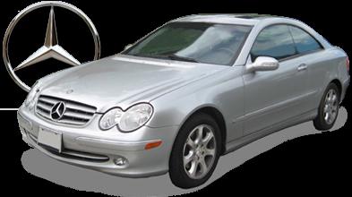Mercedes benz clk320 parts for Mercedes benz spare parts price list