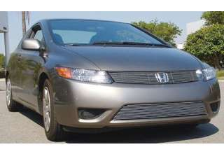 Honda Civic Grilles